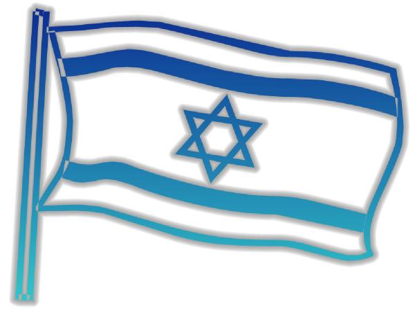 clipart israel flag - photo #11