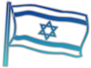 Flag Of Israel Glow Clip Art