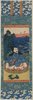 Printed Miniature Scroll Painting Of Sugawara Michizane. Image