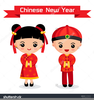New Year Clipart Vector Image