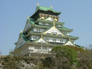 Osaka Castle Nishinomaru Garden In April Image