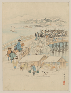 [jūichidanme - Act Eleven Of The Chūshingura - Headed For The Shrine] Image