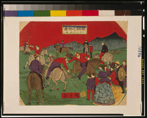 English Polo Game. Image