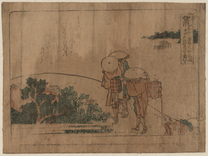 Pilgrims Or Travelers Walking With A Porter Carrying A Shoulder Pole Along The Tōkaidō Road Image