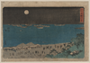 Moon Scene At Takanawa. Image