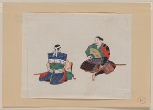Japanese Men Sitting Image