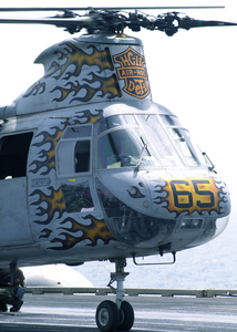 Ch-46 Sea Knight From Helicopter Composite Squadron 11 (hc-11). Image