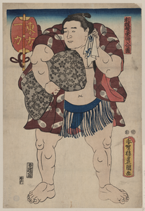 The Wrestler Ichiriki Of The East Side. Image