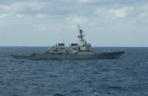 Uss John Mccain (ddg 56) Participates In Exercise Keen Sword 2003 Off The Coast Of Southern Japan. Image