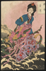 Taoist Deity Chang-e Who Stole The Elixir Of Immortality. Image
