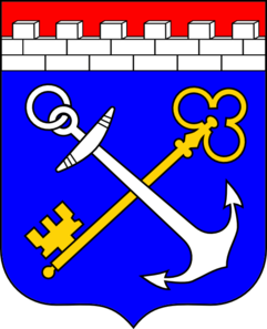 Coat Of Arms Of Leningrad Region Clip Art