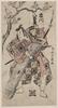 The Actor Ichikawa Yaozō [holding A Koto]. Image
