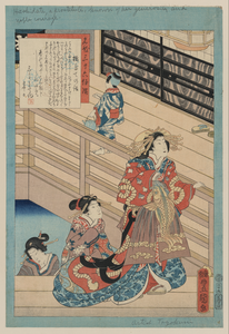 Tale Of The Lady Hashidate. Image