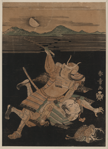 The Warriors Sanata No Yoichi And Matana No Gorō. Image