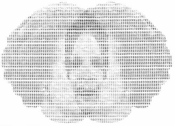Perception Test Psychology | Free Images at Clker com - vector clip