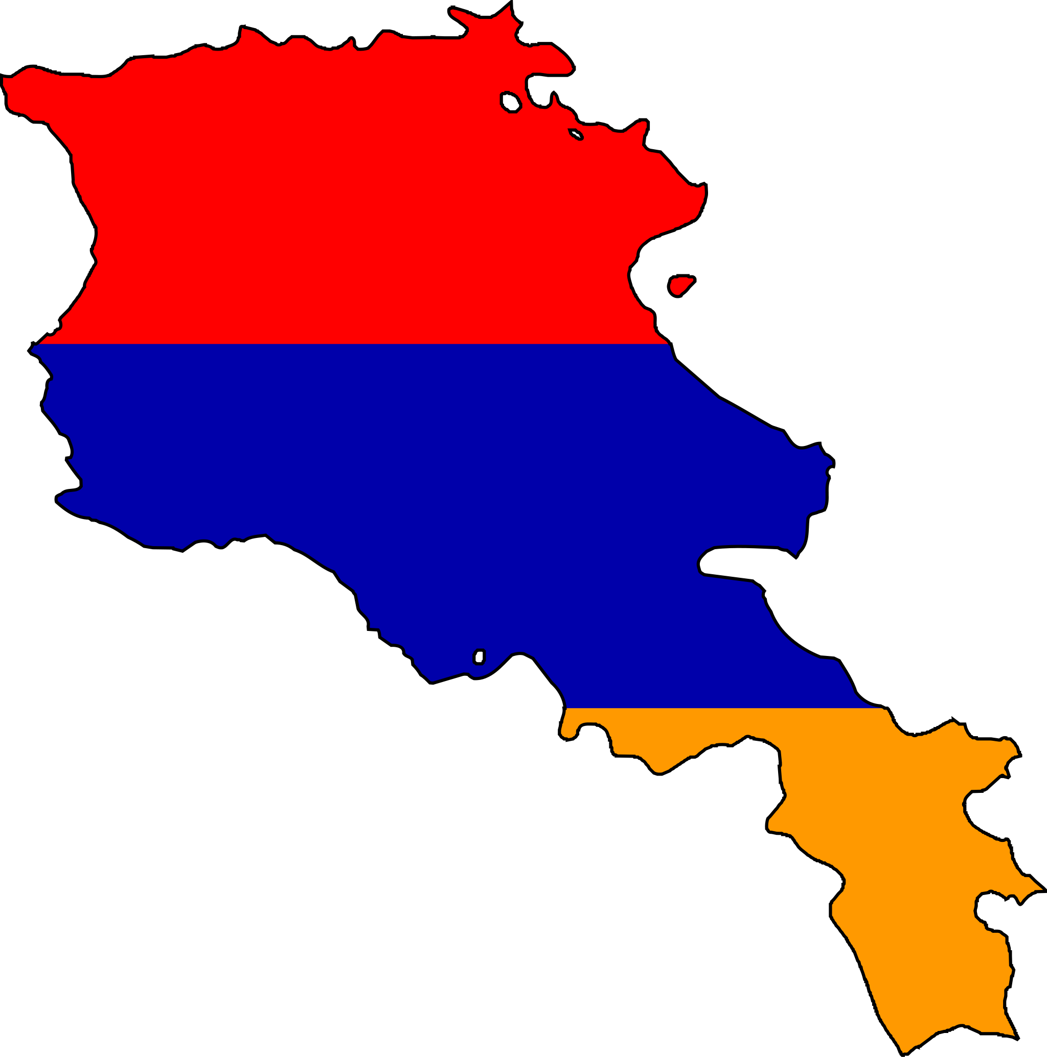 Armenia Flag Map Free Images At Clker Com Vector Clip