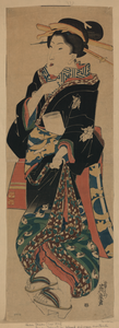 Geisha Asian Woman Image