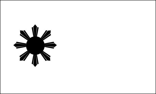Philippine Flag Sun Clip Art at Clker com - vector clip art online