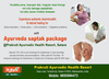 Ayurveda Saptak Package By Prakruti Health Resort Satara Image