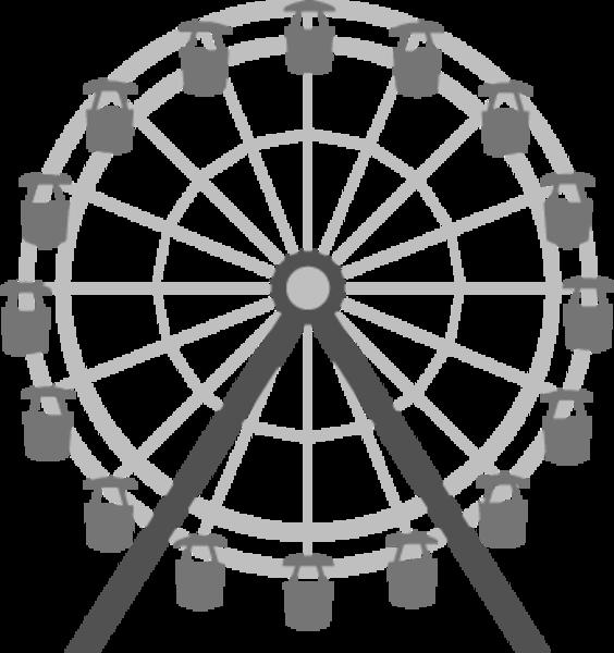 Abm Ferris Wheel   Free Images at Clker.com - vector clip ...