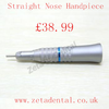 Zetadental Co Uk Straight Nose Handpiece Image