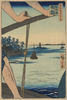 Haneda Ferry And Benten Shrine. Image