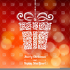 Free Christmas New Years Clipart Image