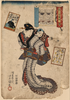 Japanese Woman Carrying Baby On Back Image
