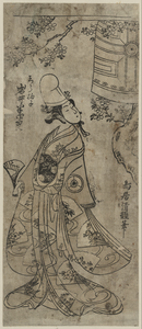 The Actor Iwai Hanshirō In The Role Of Shirabyōshi. Image