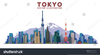 Tokyo Skyline Clipart Image
