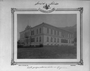 [high School, Manisa]  / Sebah & Joaillier, Phot., Constantinople. Image