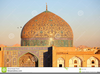 Mosque Clipart Design Vector Image Image