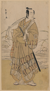 Japanese Man With Sword Image