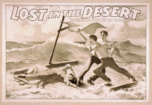 Lost In The Desert The Dramatic Event Of The Year.  Image