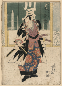 The Actor Onoe Kikugoro In The Role Of Ōboshi Yuranosuke. Image
