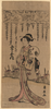 The Actor Yamashita Kinsaku In The Role Of Omiya, Seller Of Green Tea (senji-cha). Image