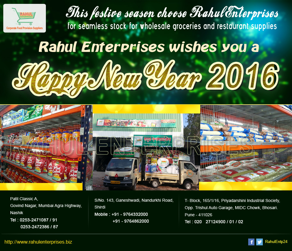 Wholesale Grocery Distributor Rahul Enterprises