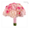 Weddings Pink And White Roses Peonies Bridal Bouquet Lg Image