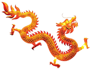 Year Of The Dragon Free Clipart Image
