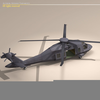Stealth Model Blackhawk Image