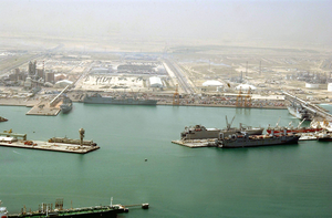 Aerial View Of The Port Of Ash-shu Image