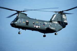 Chinook Helicopter Image