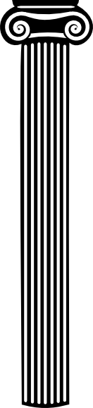 Pillar Clip Art : Column clip art at clker vector online