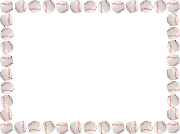 baseball more clip art at clker com vector clip art online rh clker com