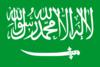 Px Saudi Arabia Flag Variant Svg Image