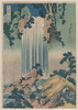 Yōrō Waterfall In Mino Province Image