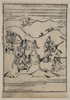 [scenes Related To The Soga Family - Two Warriors With Swords Walking Behind Retainers Leading Two Horses] Image