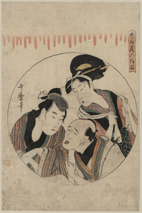 Act Six [of The Chūshingura]. Image