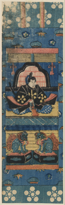 Printed Miniature Scroll Painting Of Tenjin Turned To The Right. Image