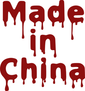 Made In China Clip Art